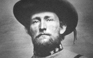John S. Mosby